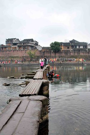 fenghuang-2 0250-small