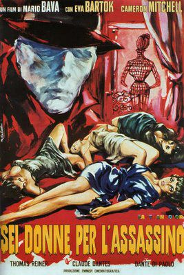 http://img.over-blog.com/300x449/2/75/01/59/Cinema/Blood-And-Black-Lace-1.jpg