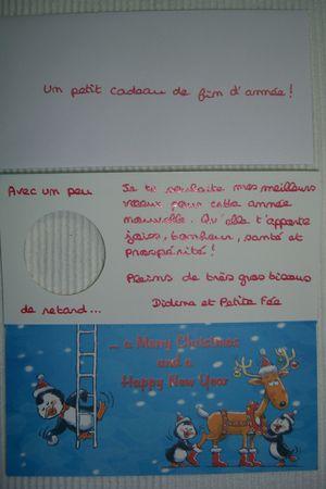 Carte voeux 2012-2013