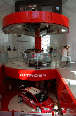 Manuelle Gautrand Shox room citroen Paris (9)