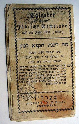 JudischerKalender-1831_ubt.jpeg.jpeg