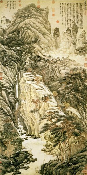 Shen Zhou Mofty Mont Lu 1467 MiNg Dynasty Taipei