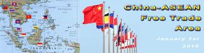 46871230china-aseanbanner