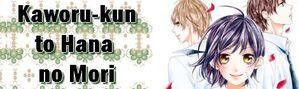 ban kaworu-kun