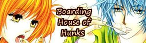 boarding house of Hunks2