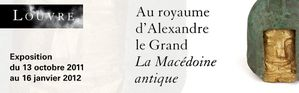 exposition alexandre le grand-copie-1