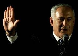 Netanyahu : « Don't give up on peace »