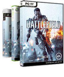Battlefield-4-jacquette.jpg