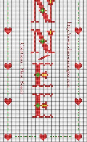 Bannière Bonne année-GM-verticale-5-Mamigoz