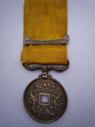 Medaille-Tai-Ping-Francaise-copie.JPG