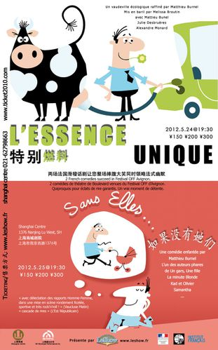 7EC affiche cn E-flyer