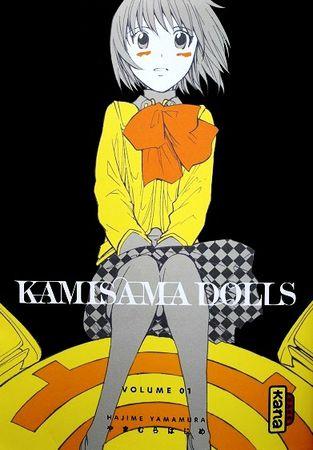 Kamisama-dolls-1.JPG