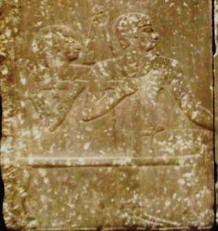 Tepemankh-et-Aoutib---Fragment-Louvre-E-11161---Cliche--S.jpg