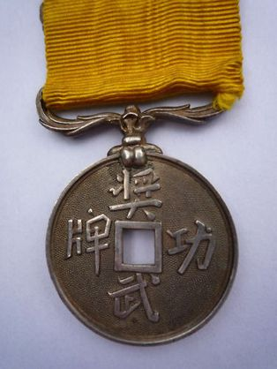 Medaille-Tai-Ping-Francaise-copie-2.JPG