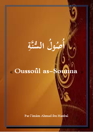 Oussoul-Sounna.png