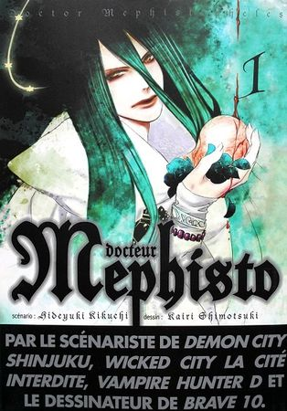 Docteur-Mephisto-T.I-1.JPG