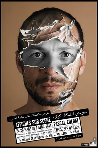 Pascal Colrat beirut affiche
