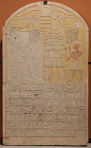 Stele-C-211.jpg