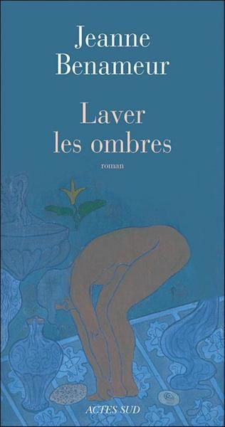 laver les ombres