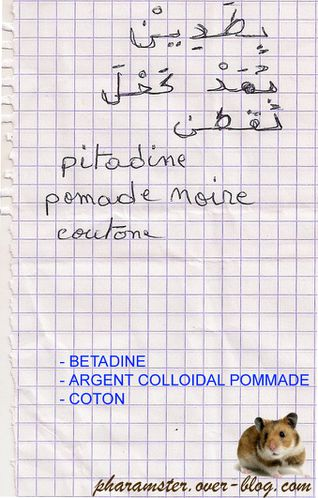 12-03-19-Perle-de-C-Betadine-Collargol---Coton.jpg