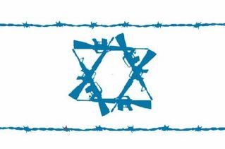 drapeau-israel-armes
