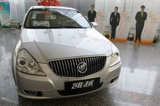 buick--gm-chine.jpg