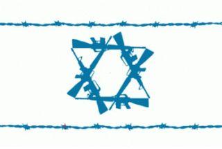armes-israel.jpg