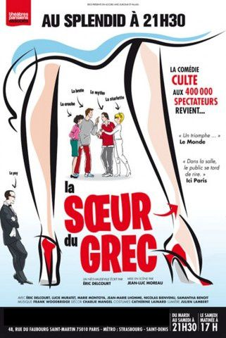 la-soeur-du-grec-affiche-copie-3.jpg
