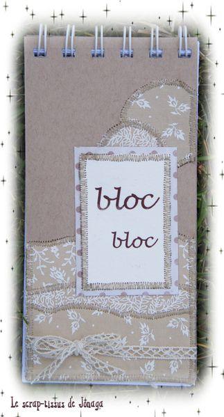 2010 bloc notes beige