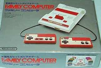 famicom-box.jpg