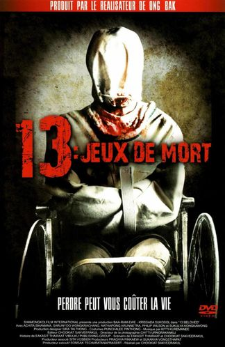13 jeux de mort frissonsmovie film d 39 horreur en streaming for Film chambra 13 streaming