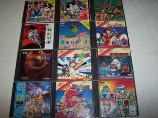lot-pc-engine-001.jpg