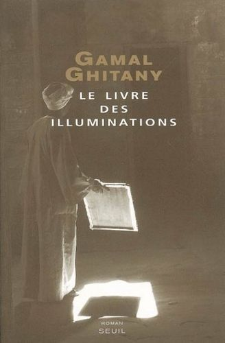 Ghitany-Illuminations.jpg