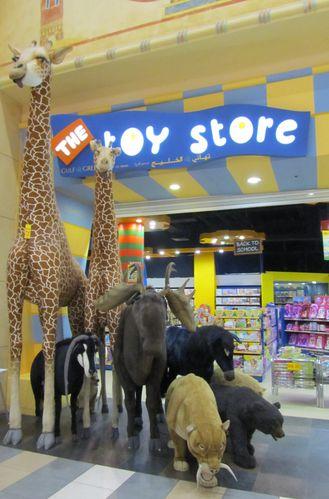 mall-battul 2983