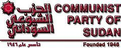 240px-Sudanese Communist Party logo