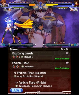 Blazblue-3DS-003.jpg
