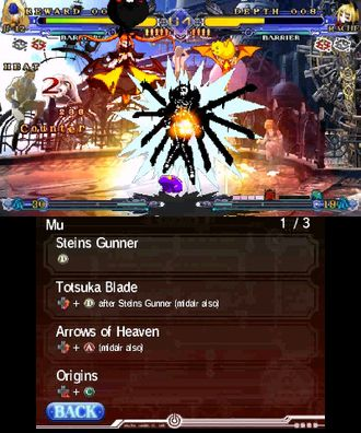 blazblue-3DS-004.jpg