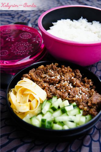 Lunch-Bowl-Hana-Lu-Rou-ouverte.jpg