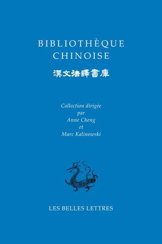 Bib chinoise