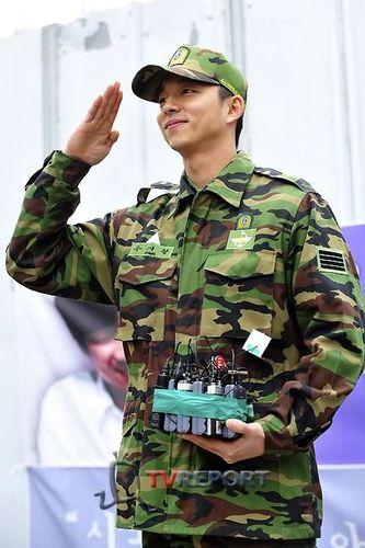 gongyoo army2