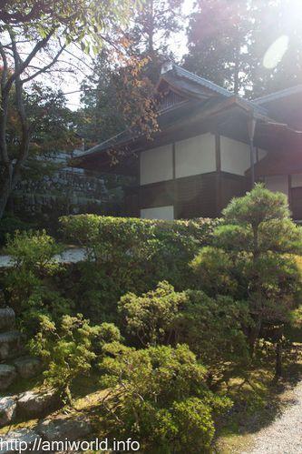Shugakuin 6906