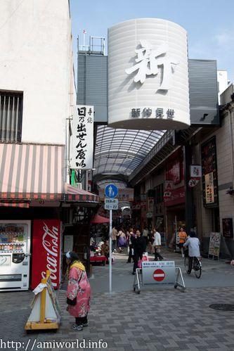 Asakusa 4041