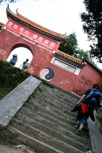 Yunnan-91