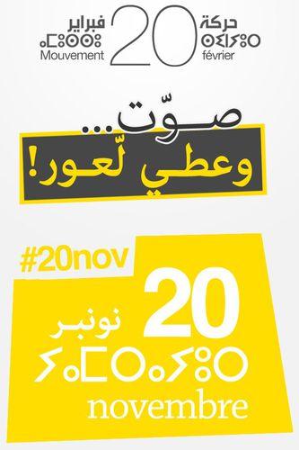 """Maroc : le """"Mouvement du 20 février"""" occupera les rues à 5 jours des élections"""