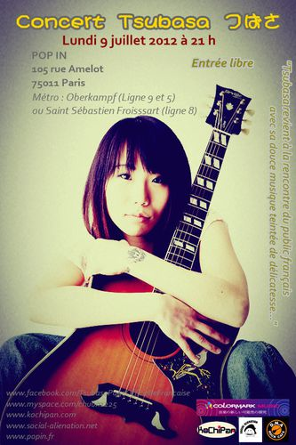 FLYER2-TSUBASA-PARIS.jpg