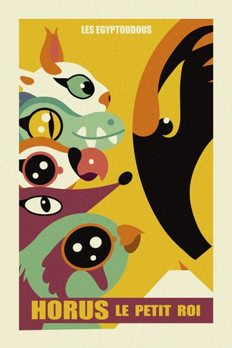 Poster-egyptoudous-retro-2.jpg