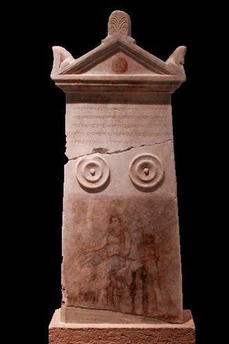 812g6 Stèle peinte d'Archidikè (3e-2e s. avt JC)
