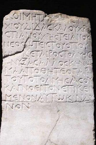 832c2 Tombe du professeur Eutychios, 5e ou 6e siècle