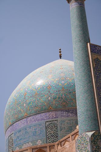 Isfahan-mosquee-Imam 7728
