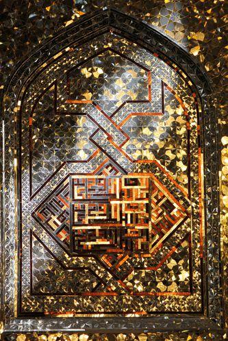 Mashhad-Haram-decors 8314